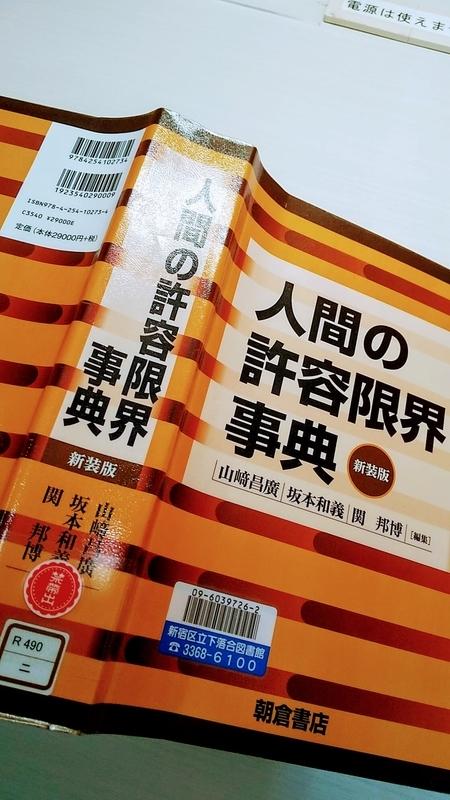 f:id:Shinagawa-manabu:20201124204142j:plain