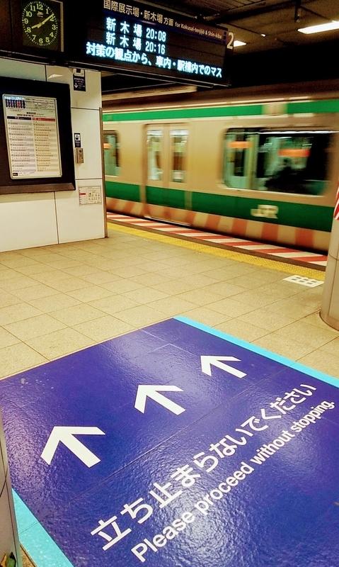 f:id:Shinagawa-manabu:20201204013839j:plain