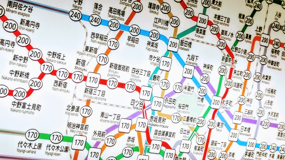 f:id:Shinagawa-manabu:20201226161435j:plain