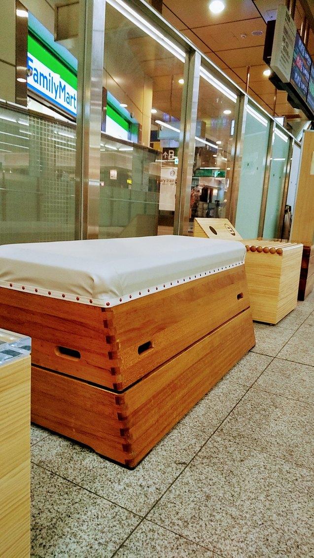 f:id:Shinagawa-manabu:20210128002859j:plain