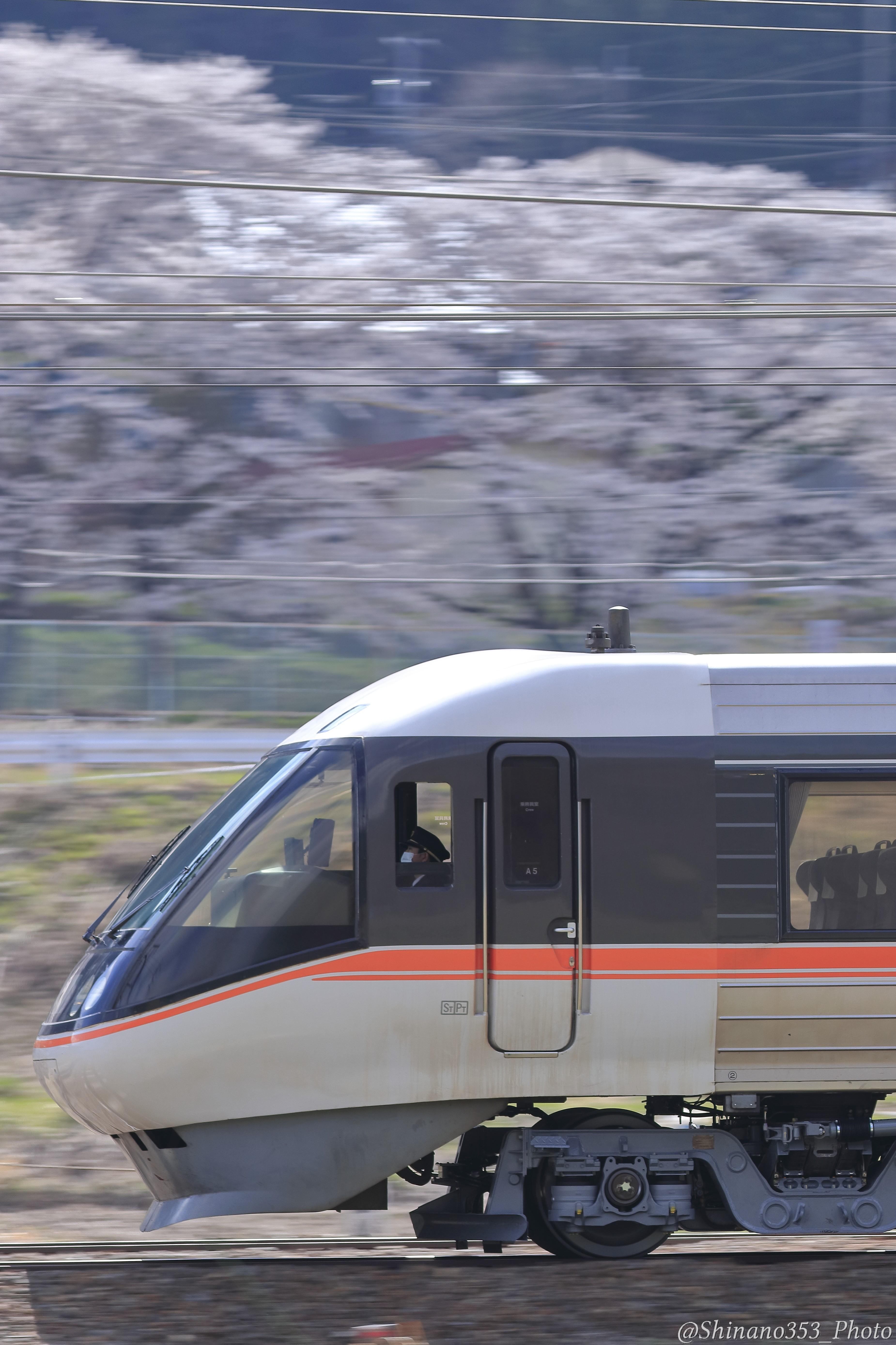 f:id:Shinano353:20210705144548j:plain