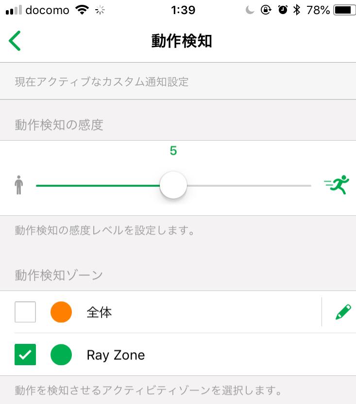 f:id:ShineSpark:20180727014221j:plain
