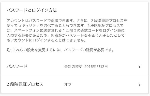 f:id:ShineSpark:20181127172719p:plain