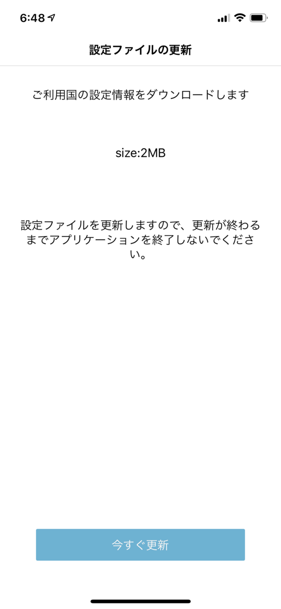 f:id:ShineSpark:20210819065008p:plain