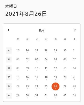 f:id:ShineSpark:20210826060017p:plain
