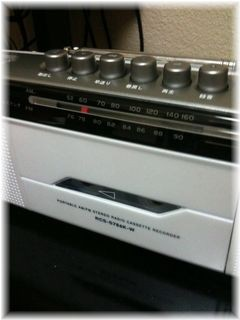 Soundpit RCS-S786K-W