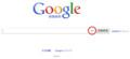 画像によるGoogle画像検索