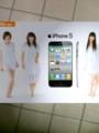Perfume × iPhone 5
