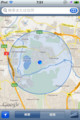 Google Map フィンランド