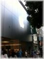 アップルストア渋谷店