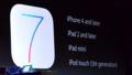 iOS 7発表