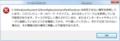c:\windows\system32\config\systemprofile\Desktop は利用できない場所を参照してい