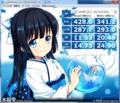 PLEXTOR PX-256M5Sベンチマーク(Mac mini 2012)