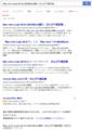 Mac mini (Late 2012) MD388J/A検索結果