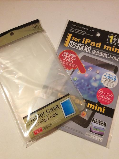 ダイソーのiPad miniケース&フィルム