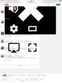 iPad mini YouTube(PC版)の表示崩れ