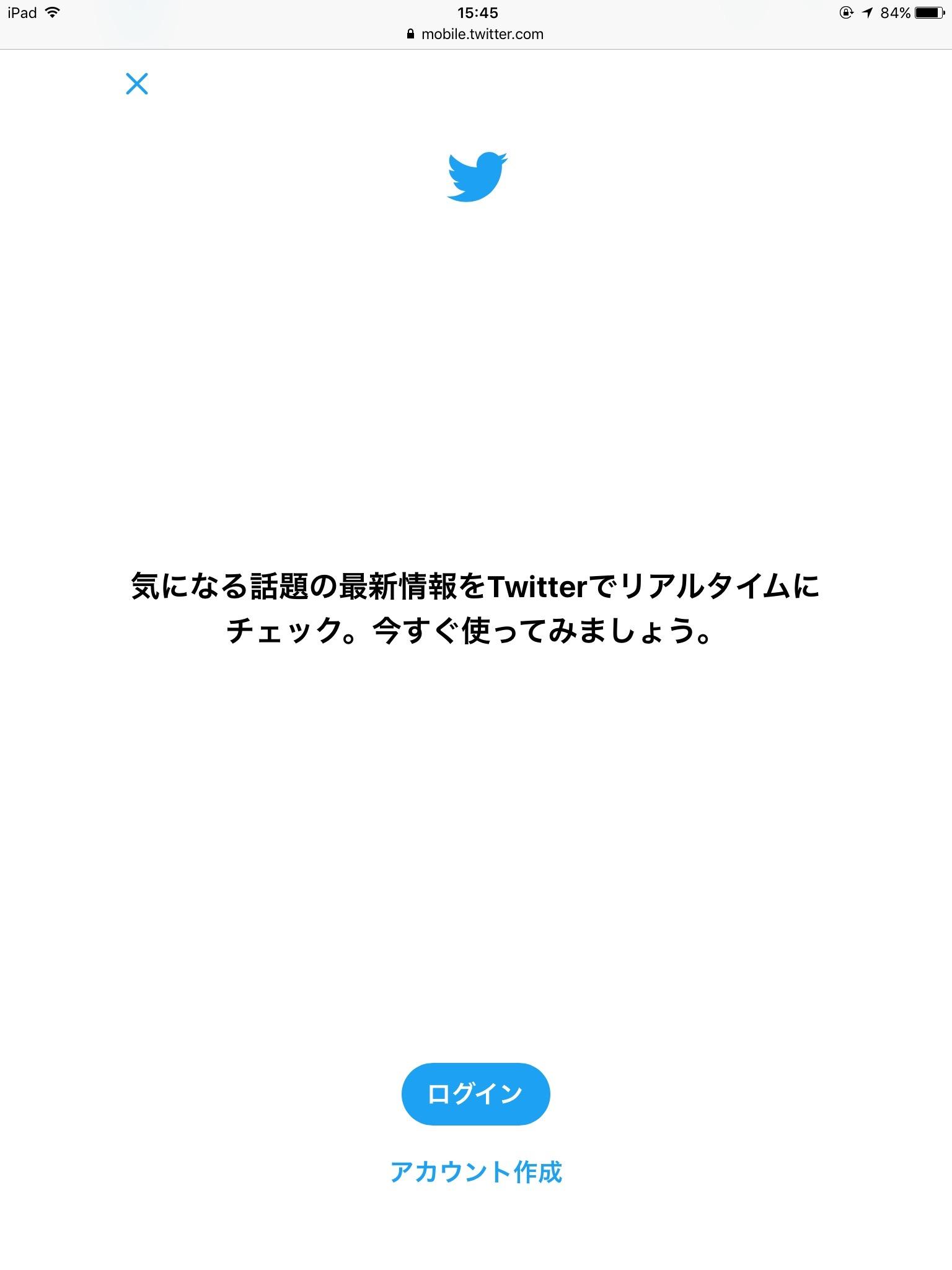 気になる話題の最新情報をTwitterでリアルタイムにチェック。今すぐ使ってみましょう。
