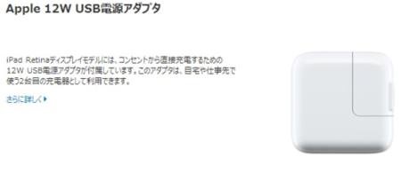f:id:Shingi:20121024043546p:image
