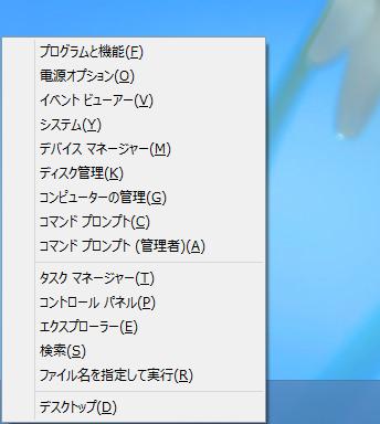 f:id:Shingi:20121025231911p:image:w360