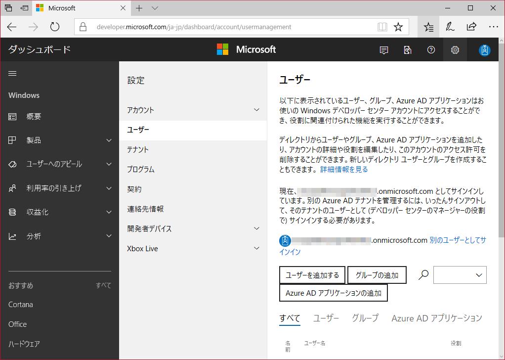 f:id:ShinichiAoyagi:20171207113850p:plain:w300