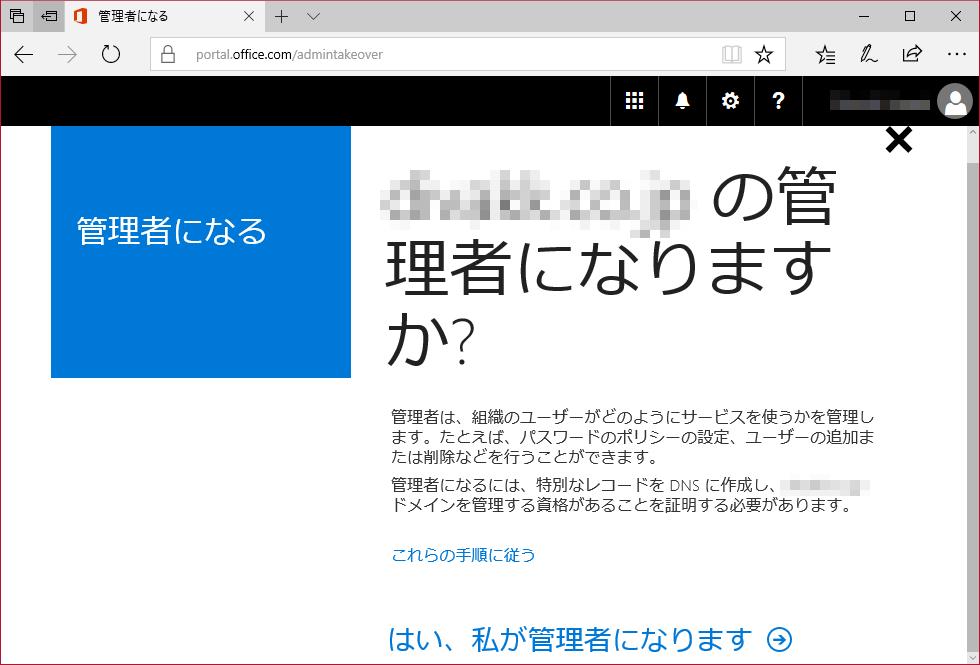 f:id:ShinichiAoyagi:20171207115309p:plain:w300