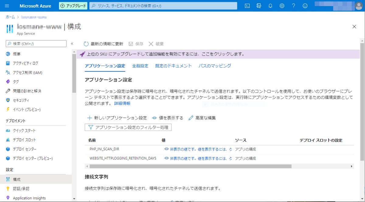 f:id:ShinichiAoyagi:20201220112410p:plain:w300