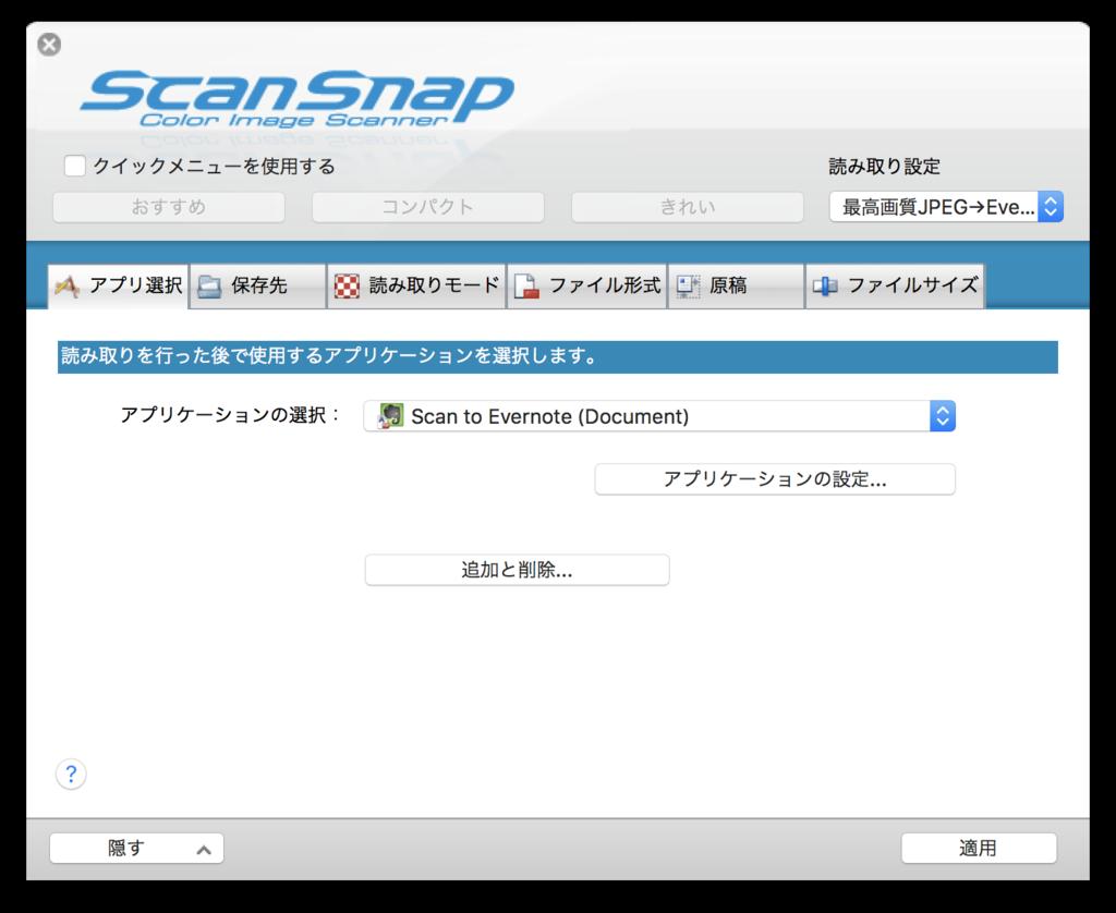 f:id:ShinichiOkayama:20170226222105p:plain