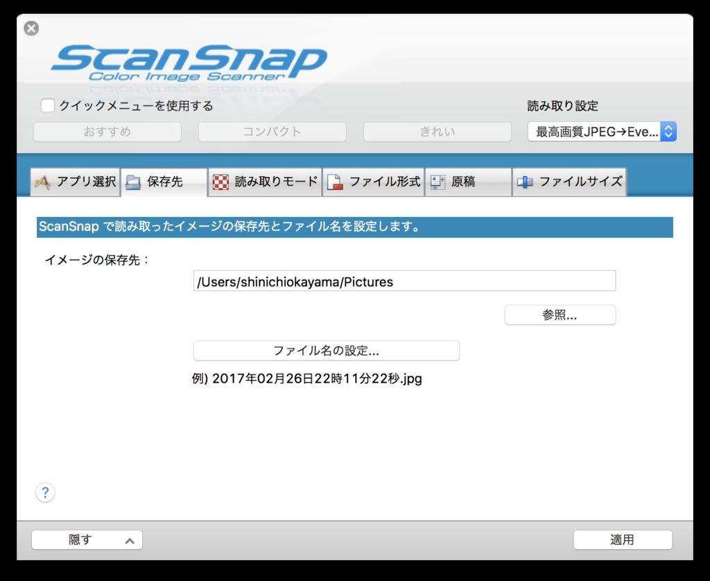 f:id:ShinichiOkayama:20170226222117p:plain