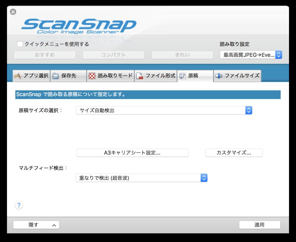 f:id:ShinichiOkayama:20170226222201p:plain