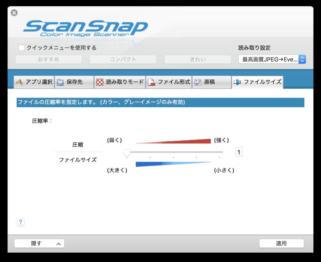 f:id:ShinichiOkayama:20170226222210p:plain