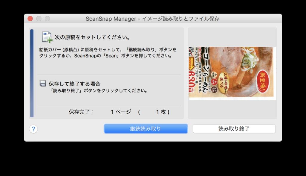 f:id:ShinichiOkayama:20170226222426p:plain