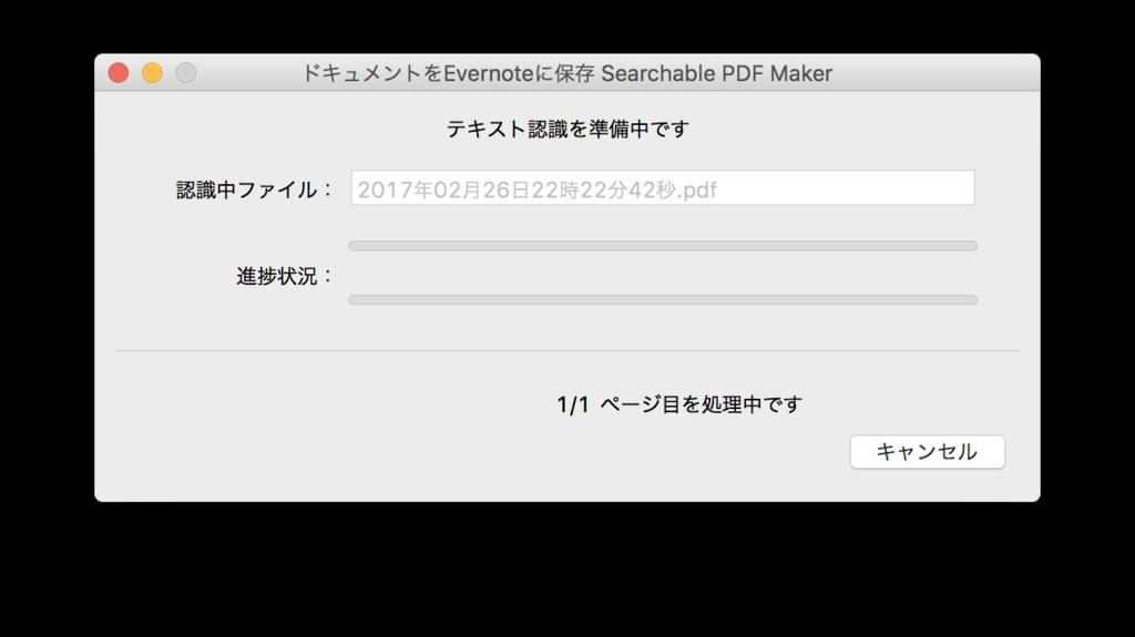 f:id:ShinichiOkayama:20170226222439p:plain