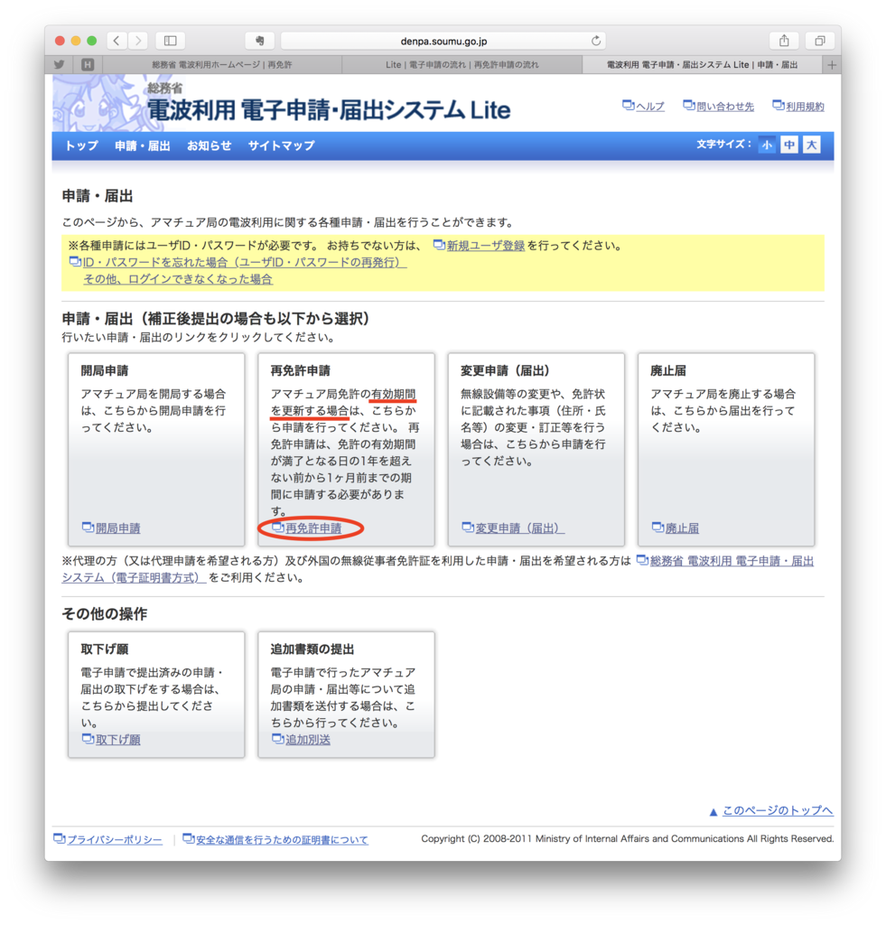 f:id:ShinichiOkayama:20170305130656p:plain