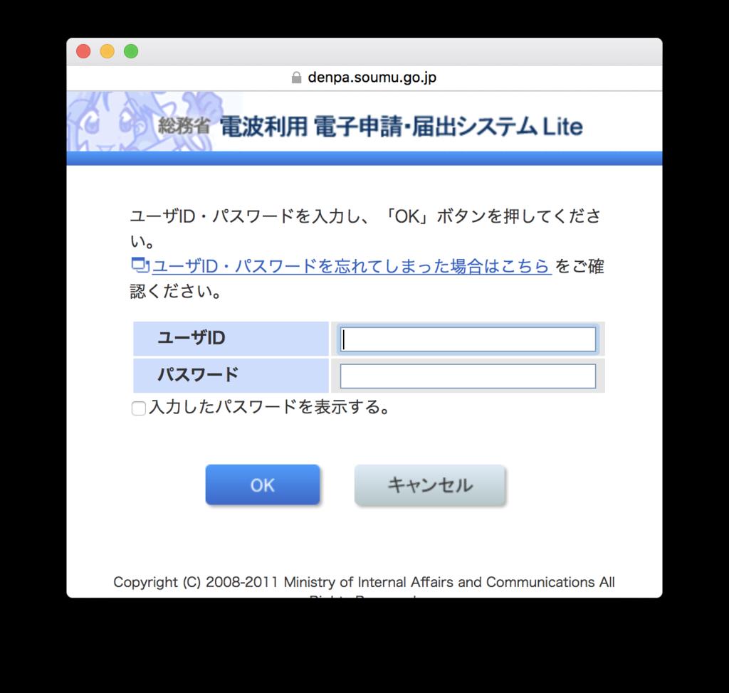 f:id:ShinichiOkayama:20170305131500p:plain