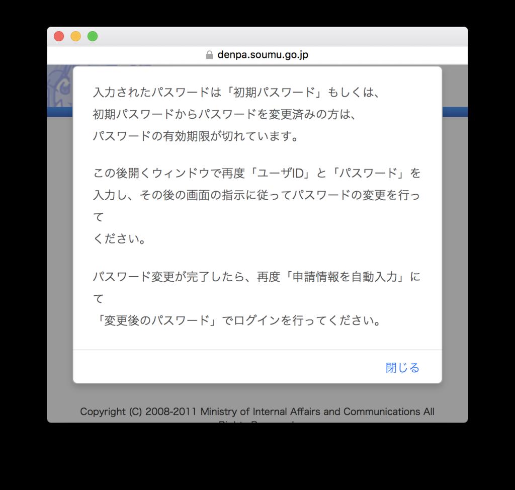 f:id:ShinichiOkayama:20170305131811p:plain