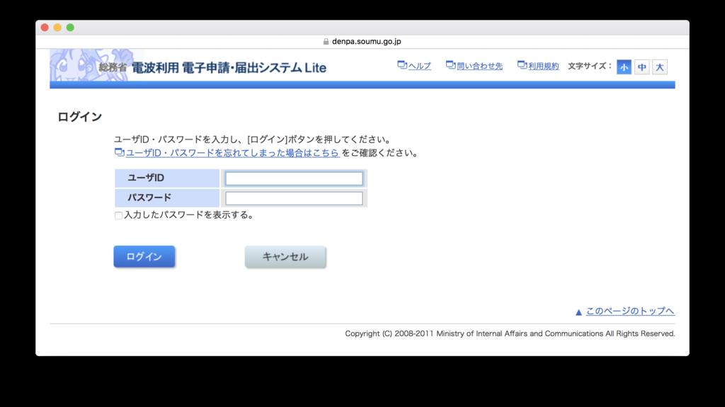 f:id:ShinichiOkayama:20170305132051p:plain