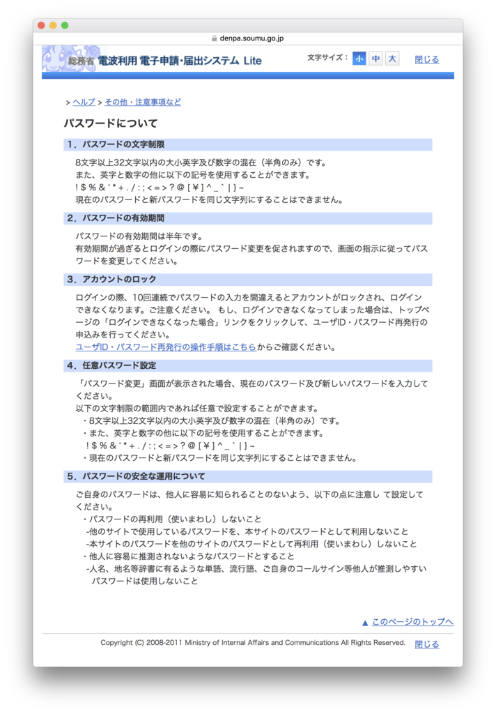 f:id:ShinichiOkayama:20170305132616p:plain