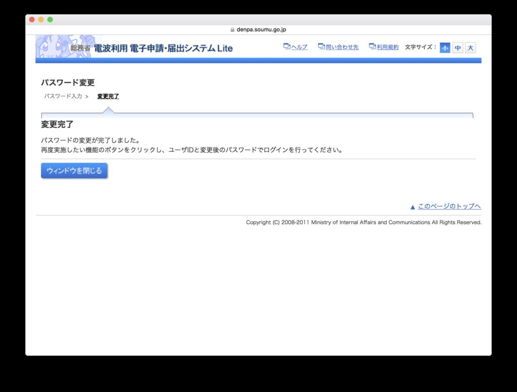 f:id:ShinichiOkayama:20170305132818p:plain
