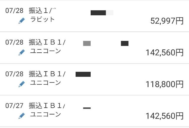 f:id:Shinji0325:20200729191423j:image