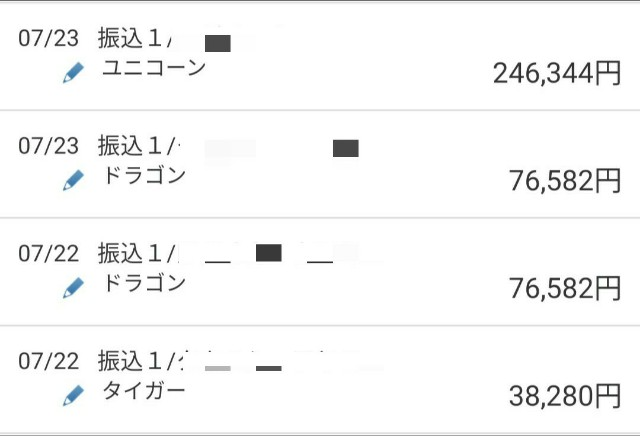 f:id:Shinji0325:20200729191502j:image