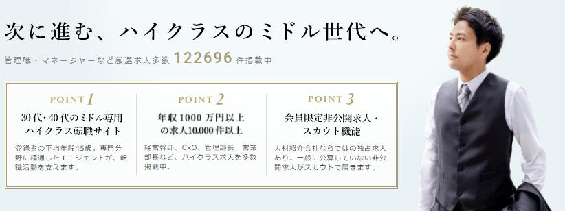 f:id:Shinji0418s:20210216175322p:plain