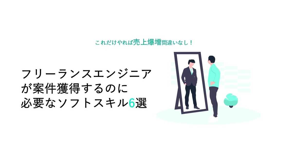 f:id:Shinji0418s:20210223095617j:plain