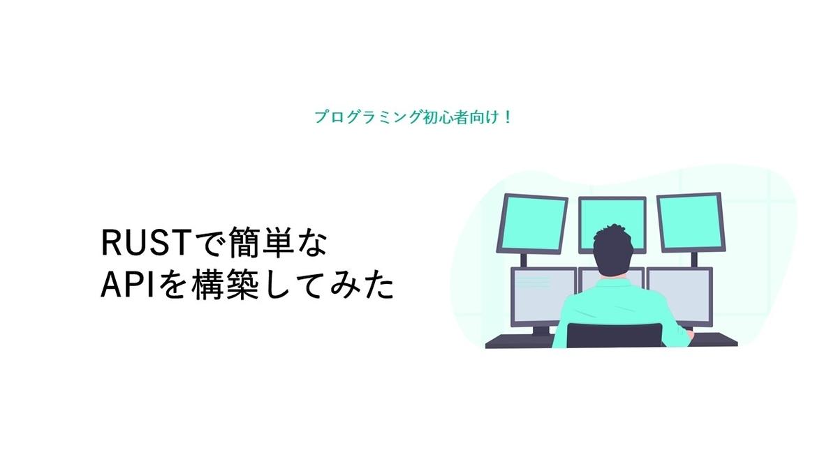 f:id:Shinji0418s:20210224092940j:plain