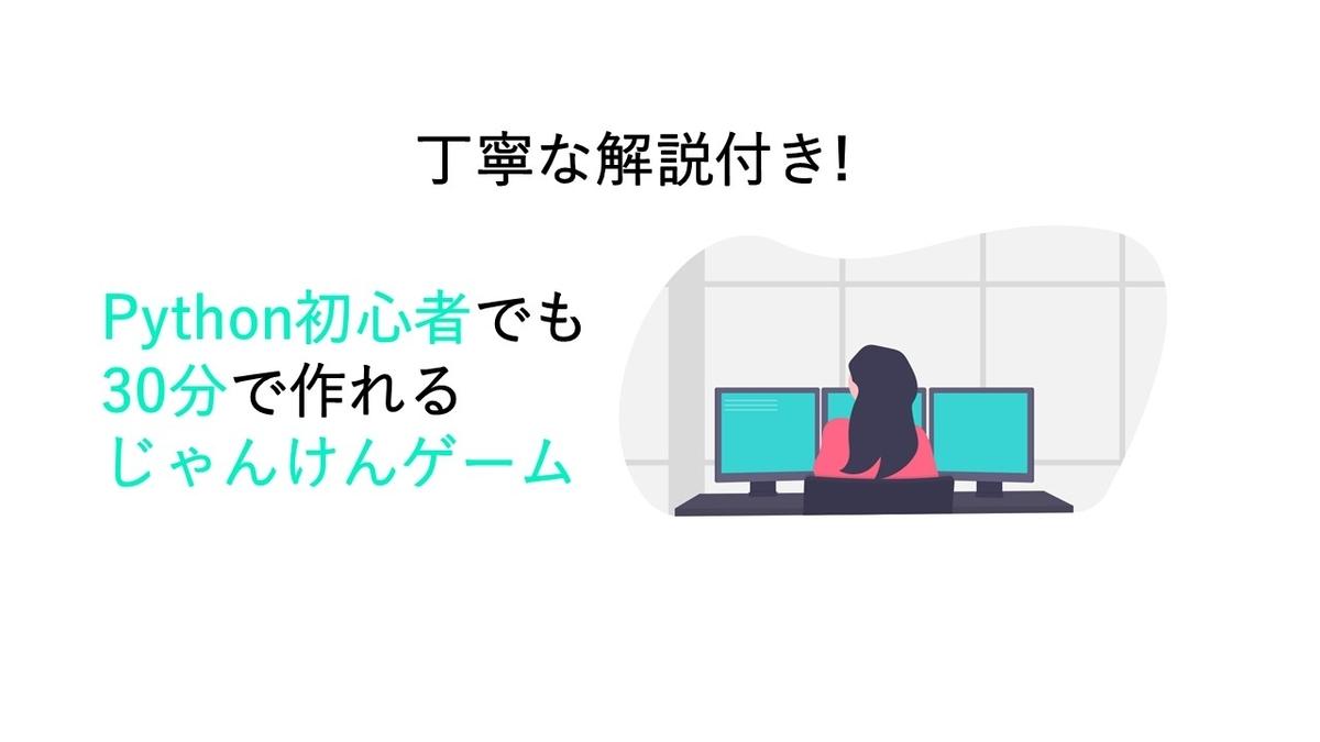 f:id:Shinji0418s:20210309102318j:plain