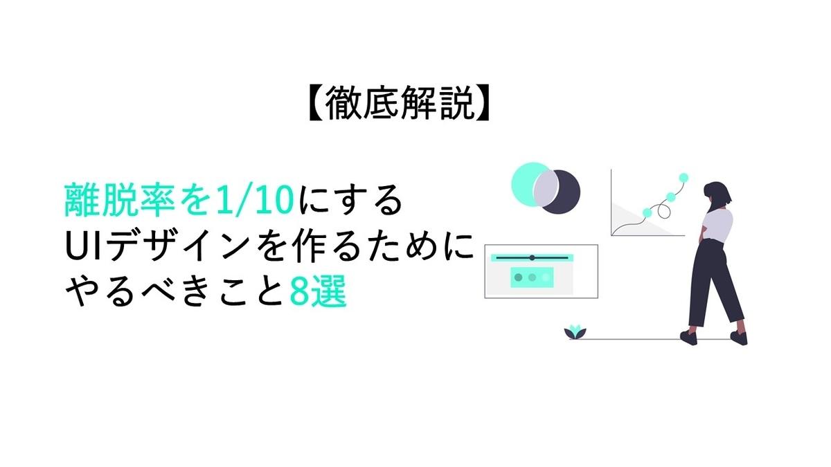 f:id:Shinji0418s:20210311191127j:plain