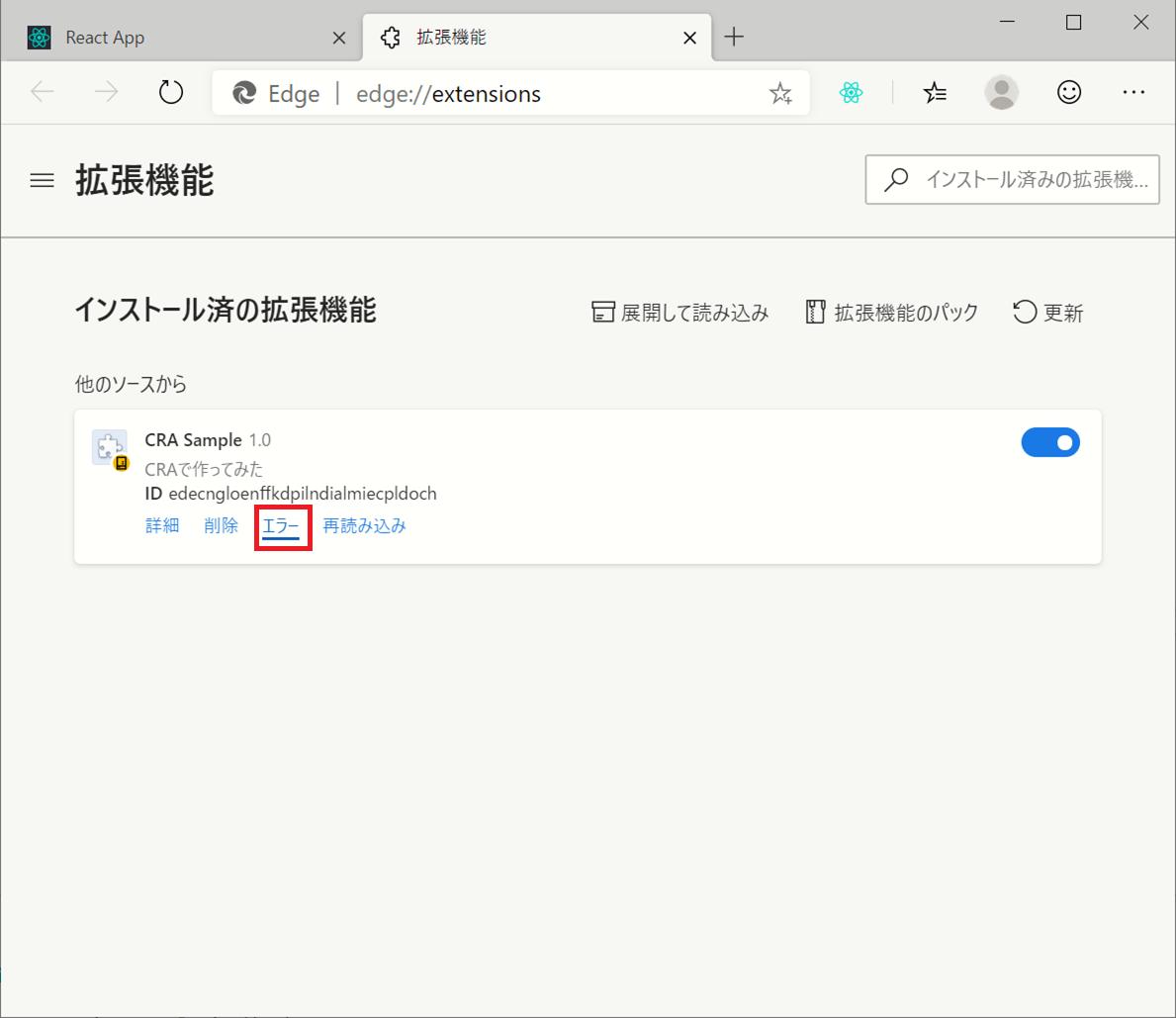 f:id:Shinji_Japan:20191115220710p:plain