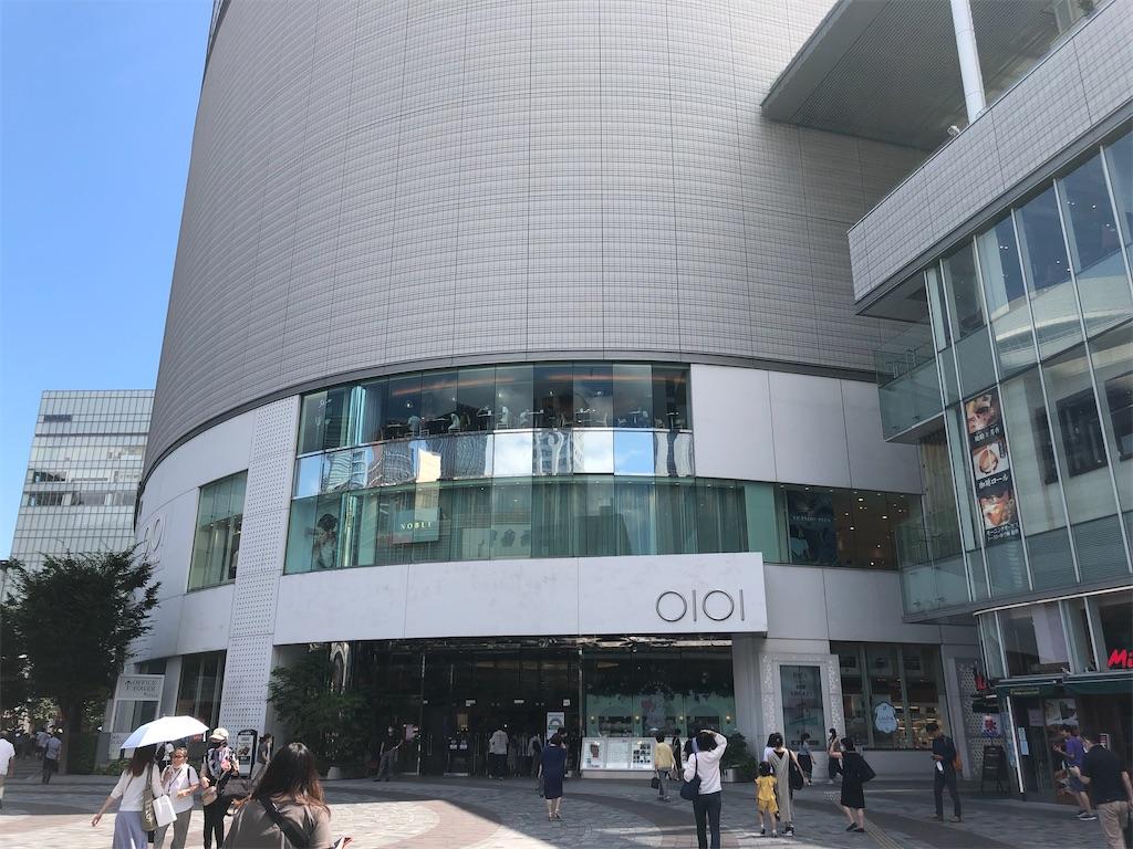 f:id:Shinjuku_3chome:20200914084514j:image