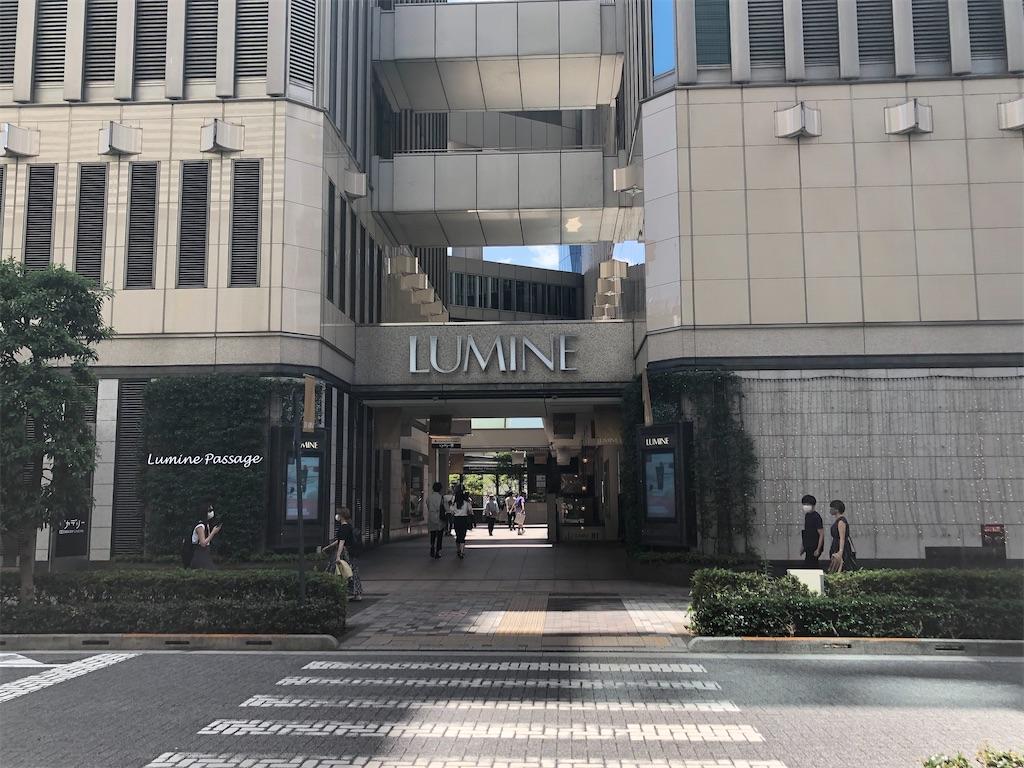 f:id:Shinjuku_3chome:20200914182556j:image
