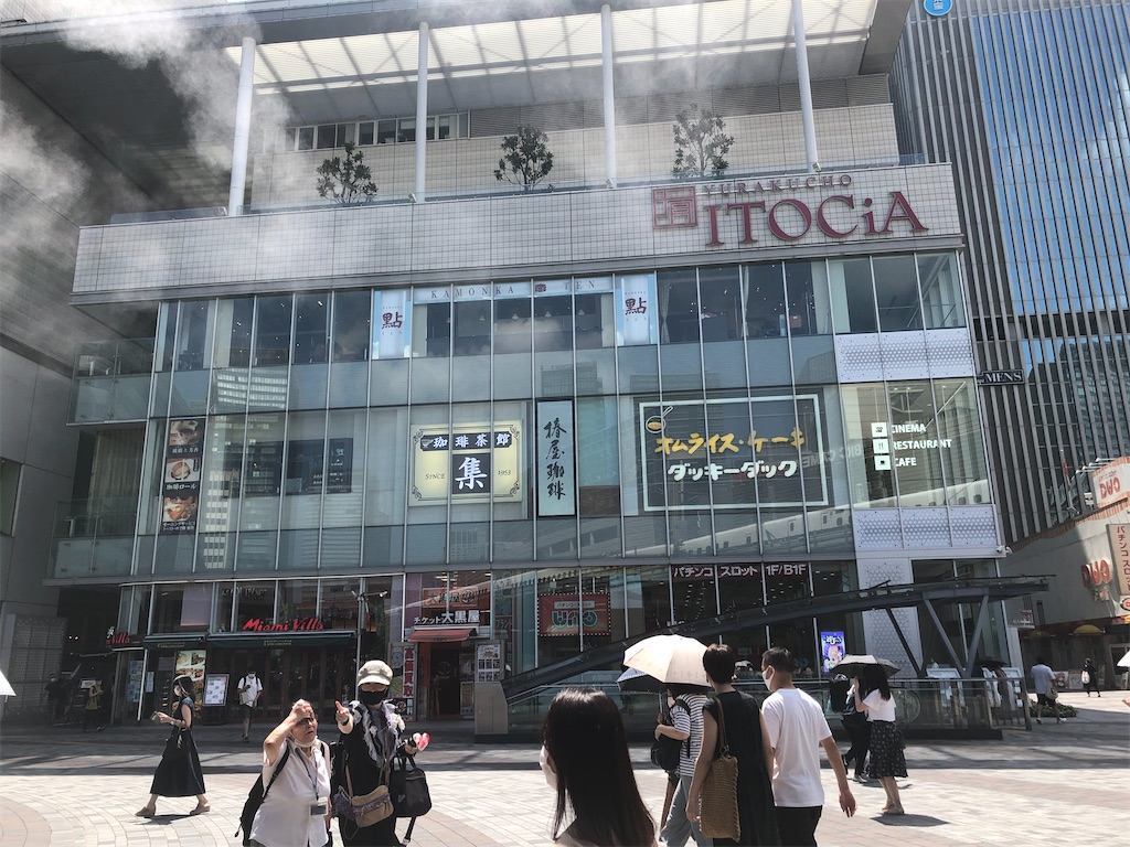 f:id:Shinjuku_3chome:20200914184008j:image