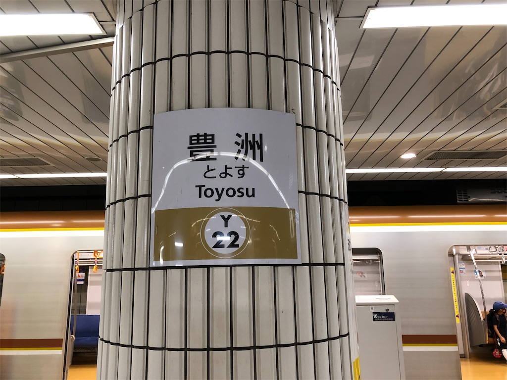 f:id:Shinjuku_3chome:20200915074745j:image